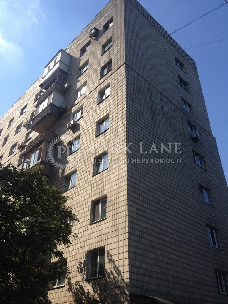 Квартира ул. Тютюнника Василия (Барбюса Анри), 56, Киев, Z-487302 - Фото 1
