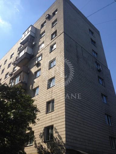 Офіс, Тютюнника Василя (Барбюса Анрі), Київ, F-41965 - Фото