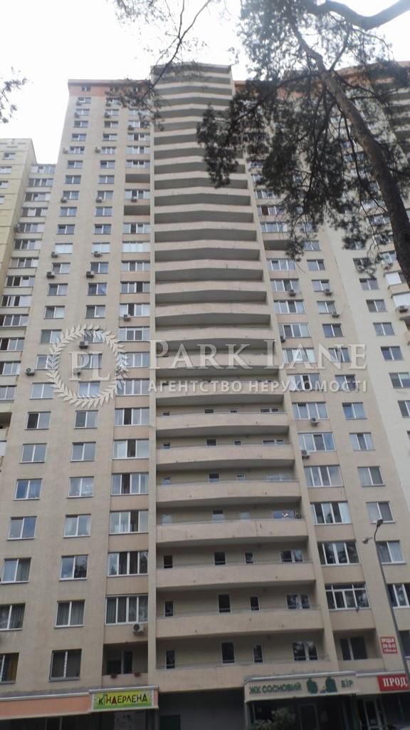 Квартира ул. Олевская, 5, Киев, Z-705795 - Фото 2