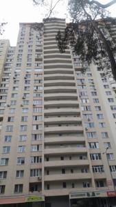 Квартира B-90350, Олевская, 5, Киев - Фото 2