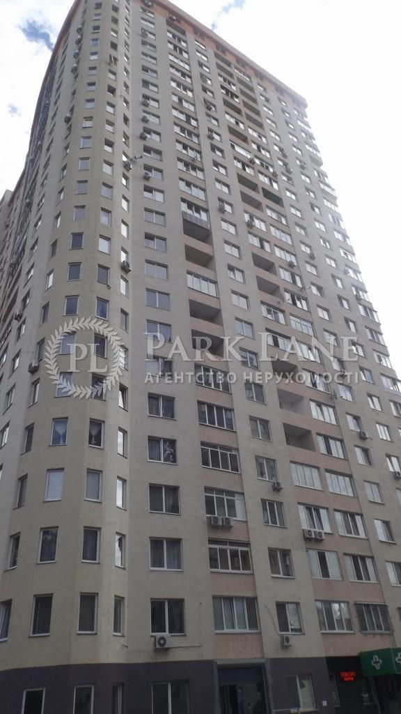 Квартира ул. Олевская, 5, Киев, Z-705795 - Фото 1
