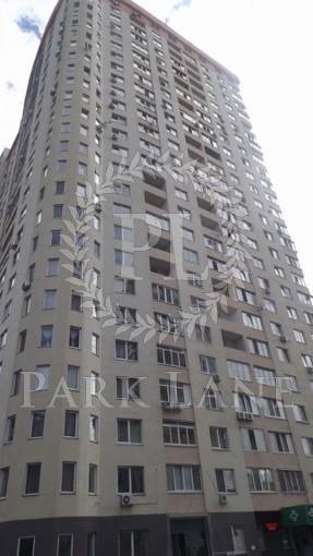 Квартира, Z-573387, 5