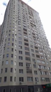 Квартира B-90350, Олевская, 5, Киев - Фото 1