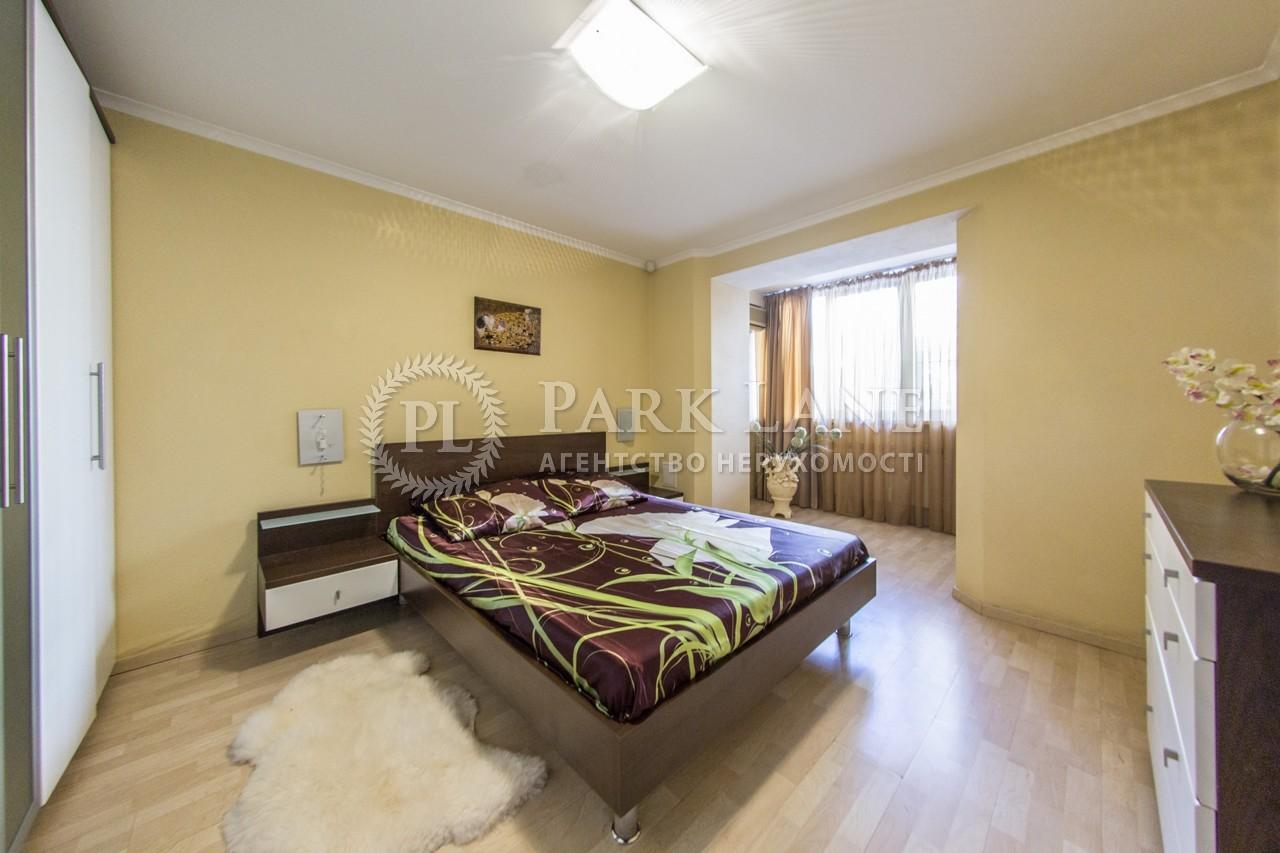 Квартира ул. Малевича Казимира (Боженко), 53/30, Киев, J-1812 - Фото 13