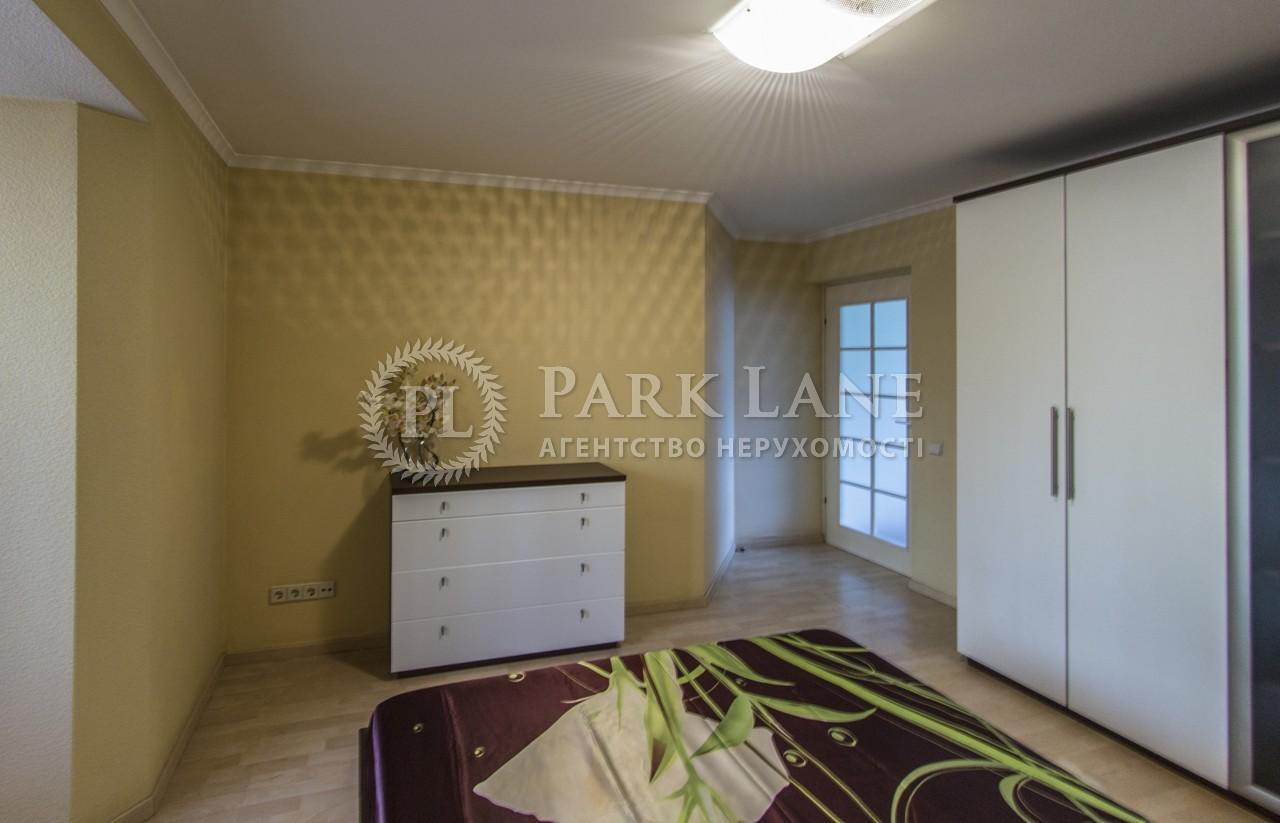 Квартира ул. Малевича Казимира (Боженко), 53/30, Киев, J-1812 - Фото 16