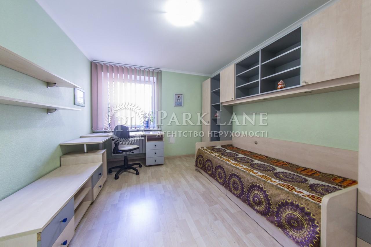 Квартира ул. Малевича Казимира (Боженко), 53/30, Киев, J-1812 - Фото 17
