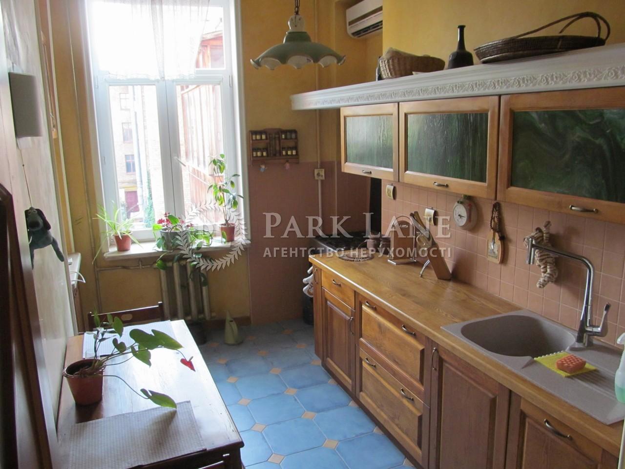 Квартира ул. Деловая (Димитрова), 13, Киев, Z-53319 - Фото 7