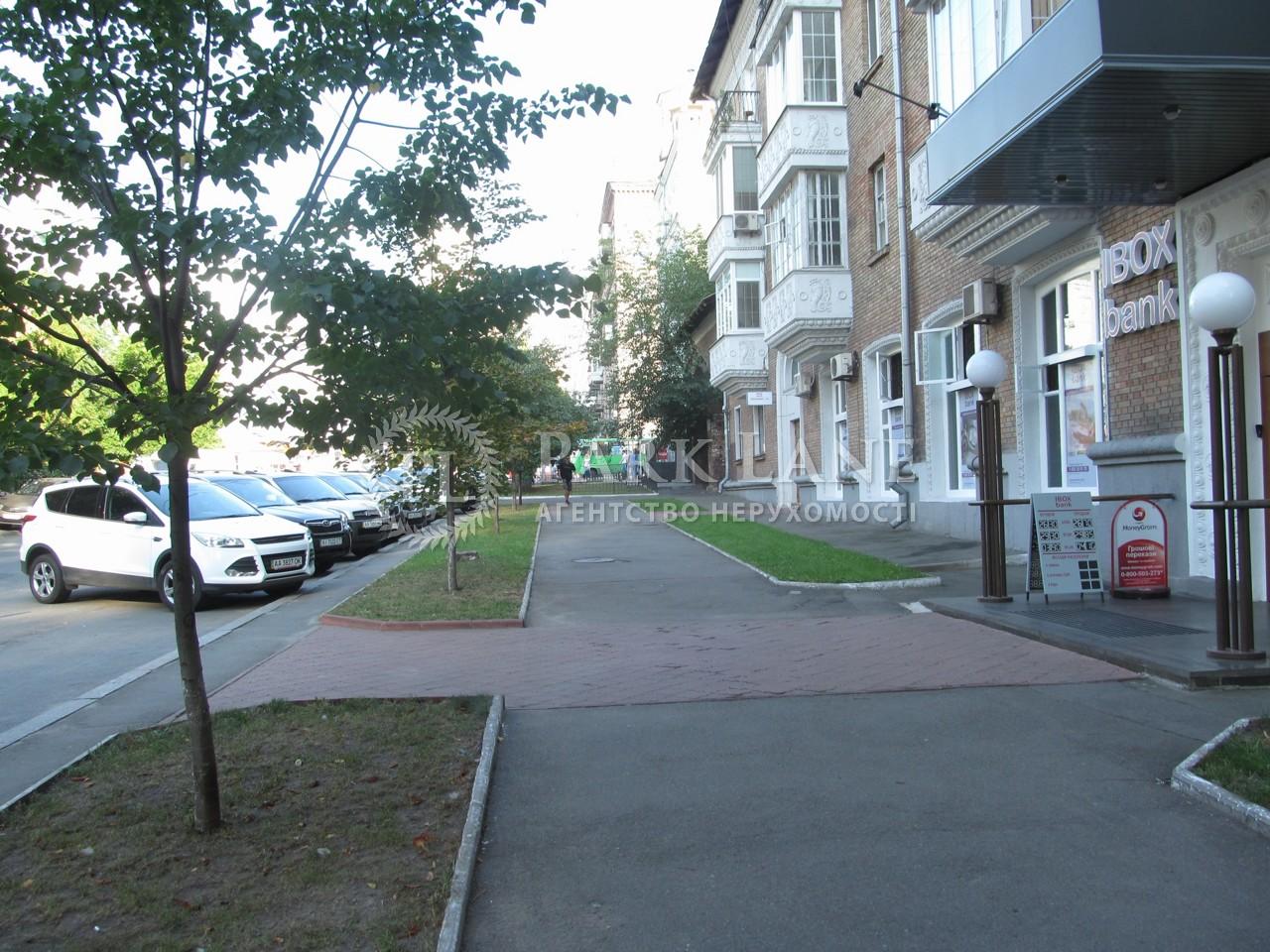 Квартира ул. Деловая (Димитрова), 13, Киев, Z-53319 - Фото 15