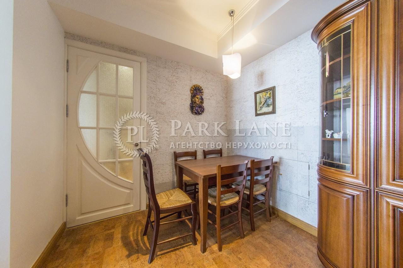 Квартира ул. Тургеневская, 45/49, Киев, B-83103 - Фото 14