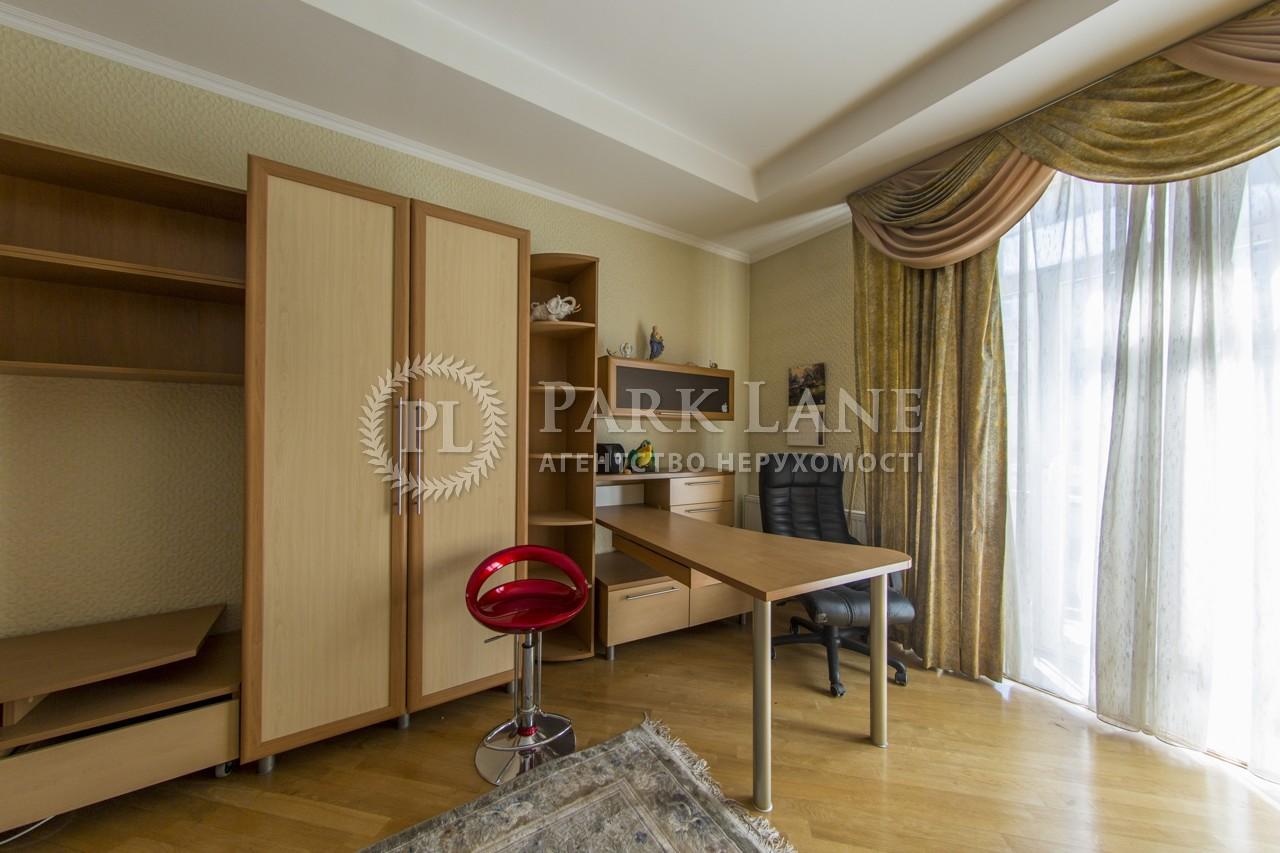 Квартира ул. Тургеневская, 45/49, Киев, B-83103 - Фото 19