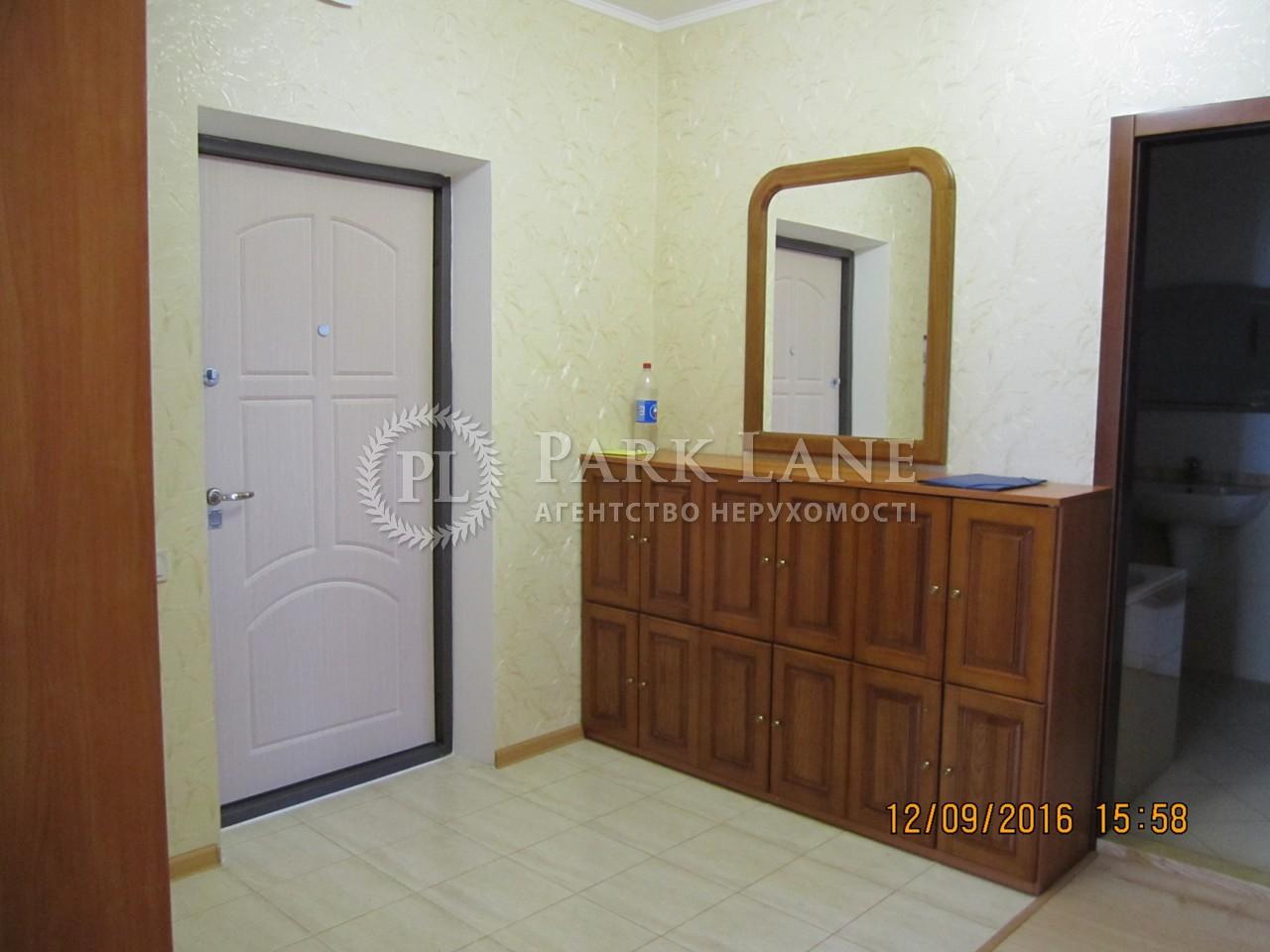 Квартира ул. Саперно-Слободская, 22, Киев, K-23119 - Фото 11