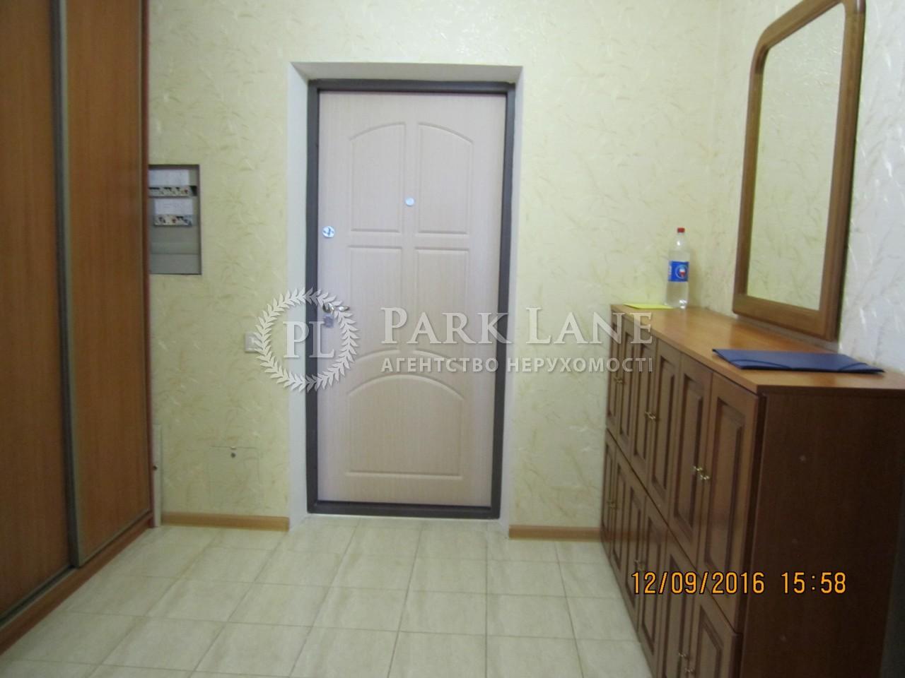 Квартира ул. Саперно-Слободская, 22, Киев, K-23119 - Фото 12