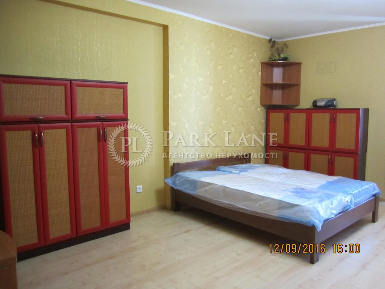 Квартира ул. Саперно-Слободская, 22, Киев, K-23119 - Фото 6