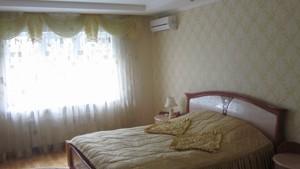 Дом I-23881, Сосновая, Юровка (Киево-Святошинский) - Фото 7