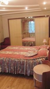 Дом I-23881, Сосновая, Юровка (Киево-Святошинский) - Фото 8