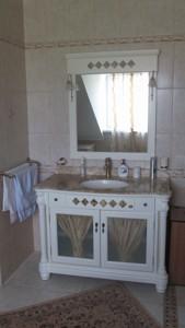 Дом I-23881, Сосновая, Юровка (Киево-Святошинский) - Фото 14