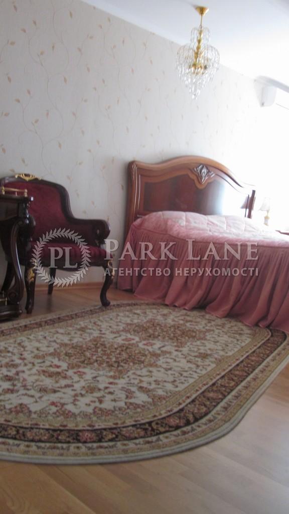 Дом ул. Сосновая, Юровка (Киево-Святошинский), I-23881 - Фото 7