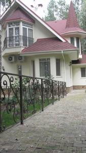 Дом I-23882, Блиставица - Фото 1