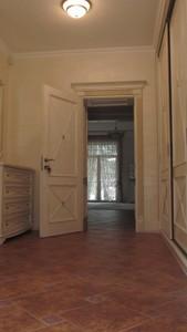 Дом I-23882, Блиставица - Фото 16