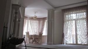 Дом I-23882, Блиставица - Фото 6