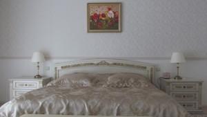 Дом I-23882, Блиставица - Фото 10