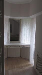 Дом I-23882, Блиставица - Фото 17