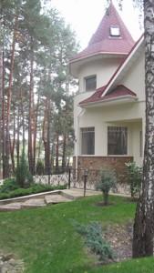 Дом I-23882, Блиставица - Фото 3