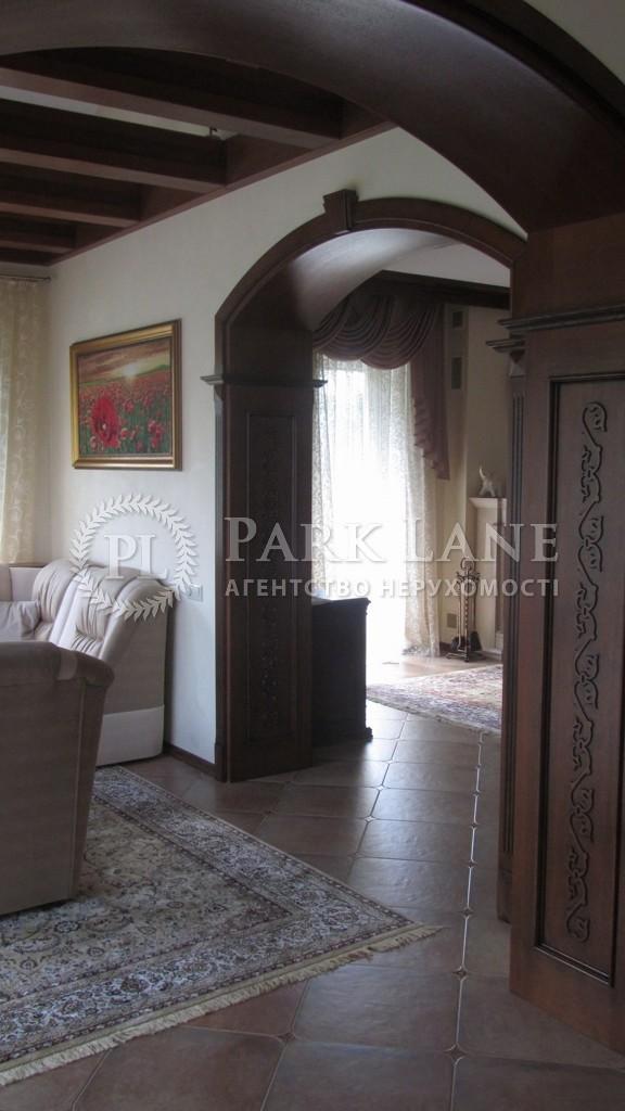 Дом Мархалевка, I-23883 - Фото 9
