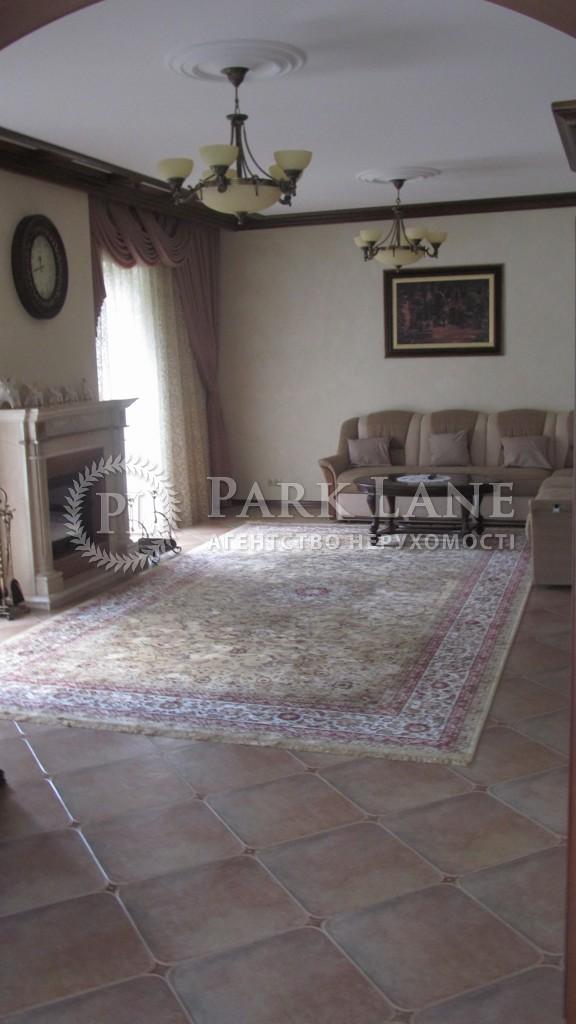 Дом Мархалевка, I-23883 - Фото 4