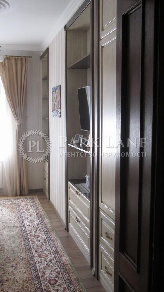 Дом I-23883, Мархалевка - Фото 8