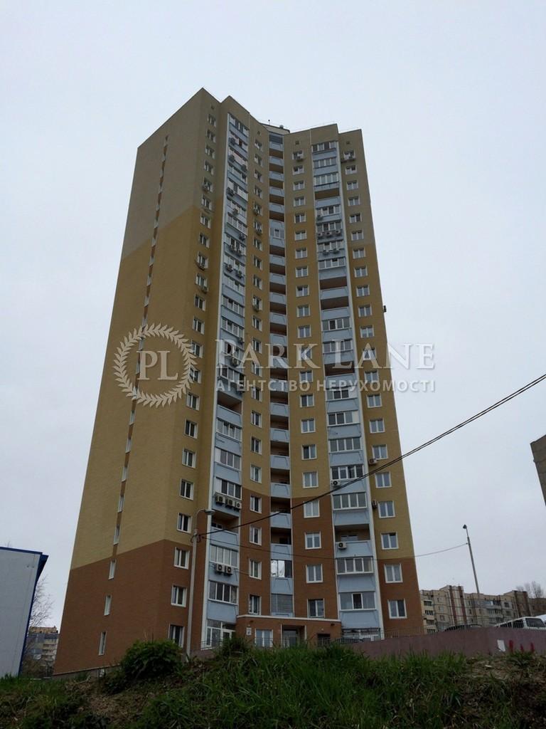 Квартира Правди просп., 5б, Київ, R-17985 - Фото 1
