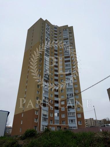 Квартира, R-17985, 5б