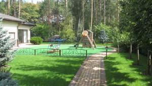 Дом I-23883, Мархалевка - Фото 29