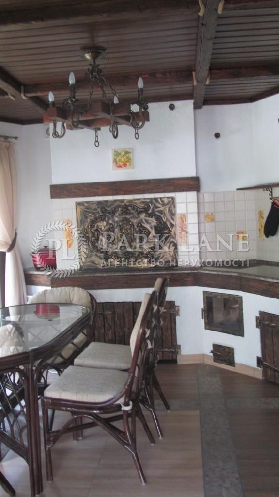 Дом Мархалевка, I-23883 - Фото 19