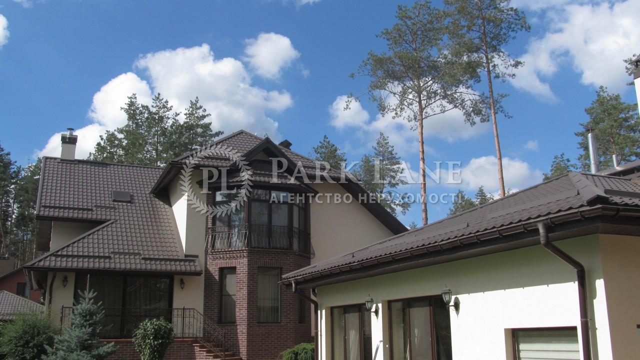 Дом Мархалевка, I-23883 - Фото 2
