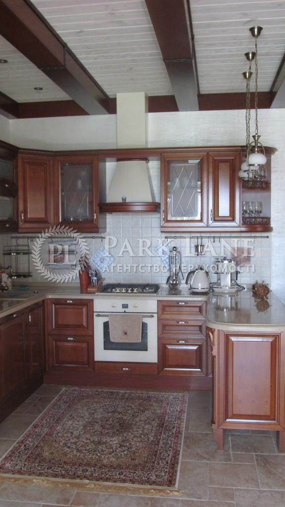Дом Мархалевка, I-23883 - Фото 18