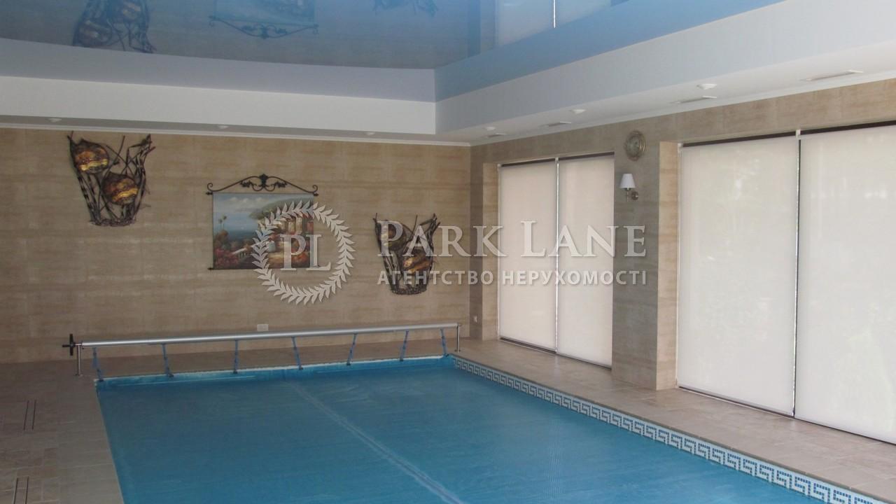Дом Мархалевка, I-23883 - Фото 32