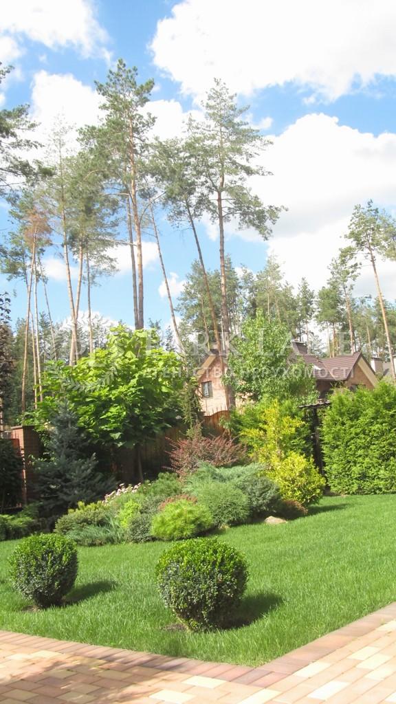 Дом Мархалевка, I-23883 - Фото 31