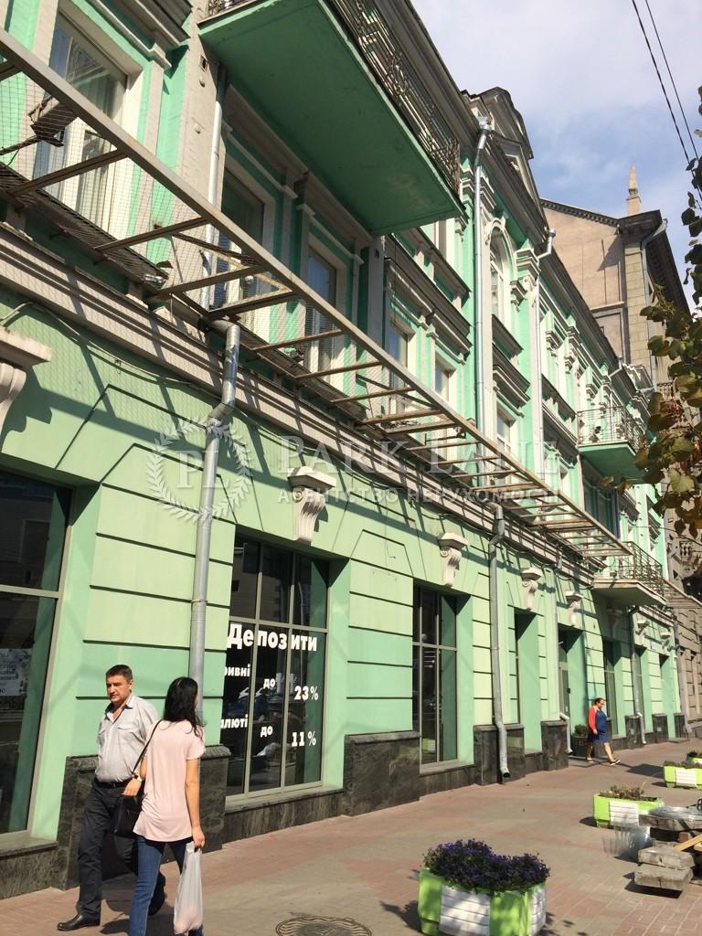 Офис, ул. Большая Васильковская, Киев, J-23075 - Фото 22