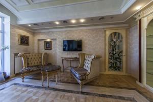 Квартира N-17191, Хрещатик, 25, Київ - Фото 11
