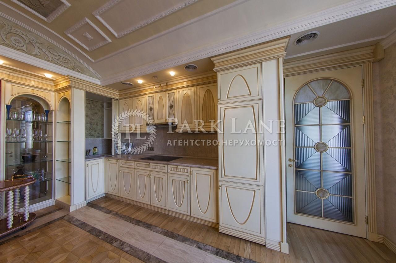Квартира ул. Крещатик, 25, Киев, N-17191 - Фото 13