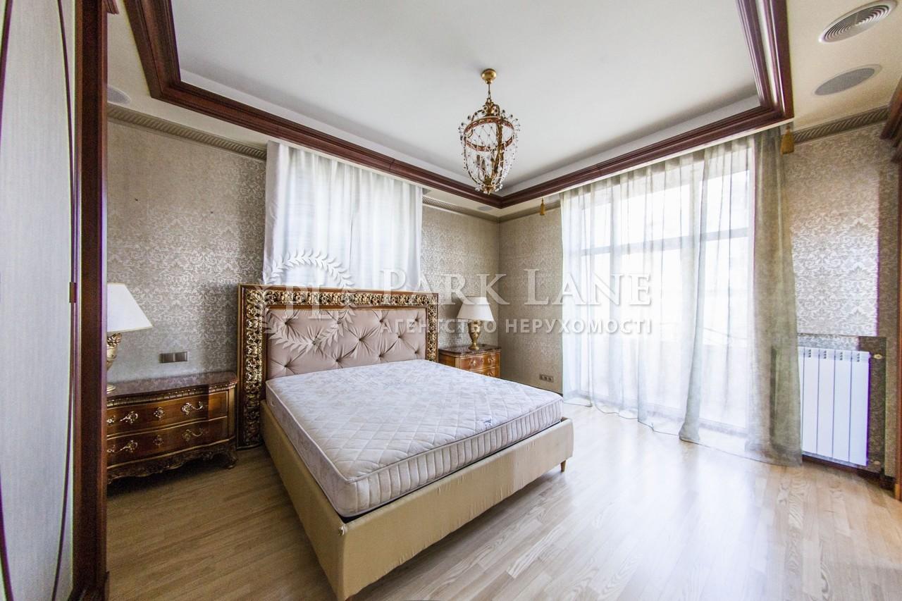 Квартира ул. Крещатик, 25, Киев, N-17191 - Фото 14