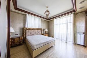 Квартира N-17191, Хрещатик, 25, Київ - Фото 16