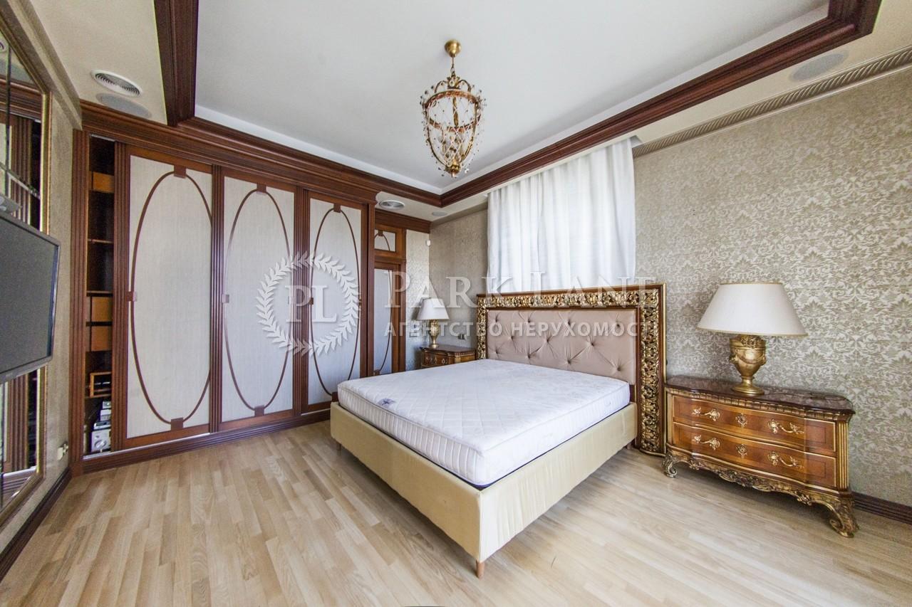 Квартира ул. Крещатик, 25, Киев, N-17191 - Фото 15