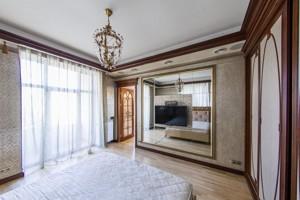 Квартира N-17191, Хрещатик, 25, Київ - Фото 18