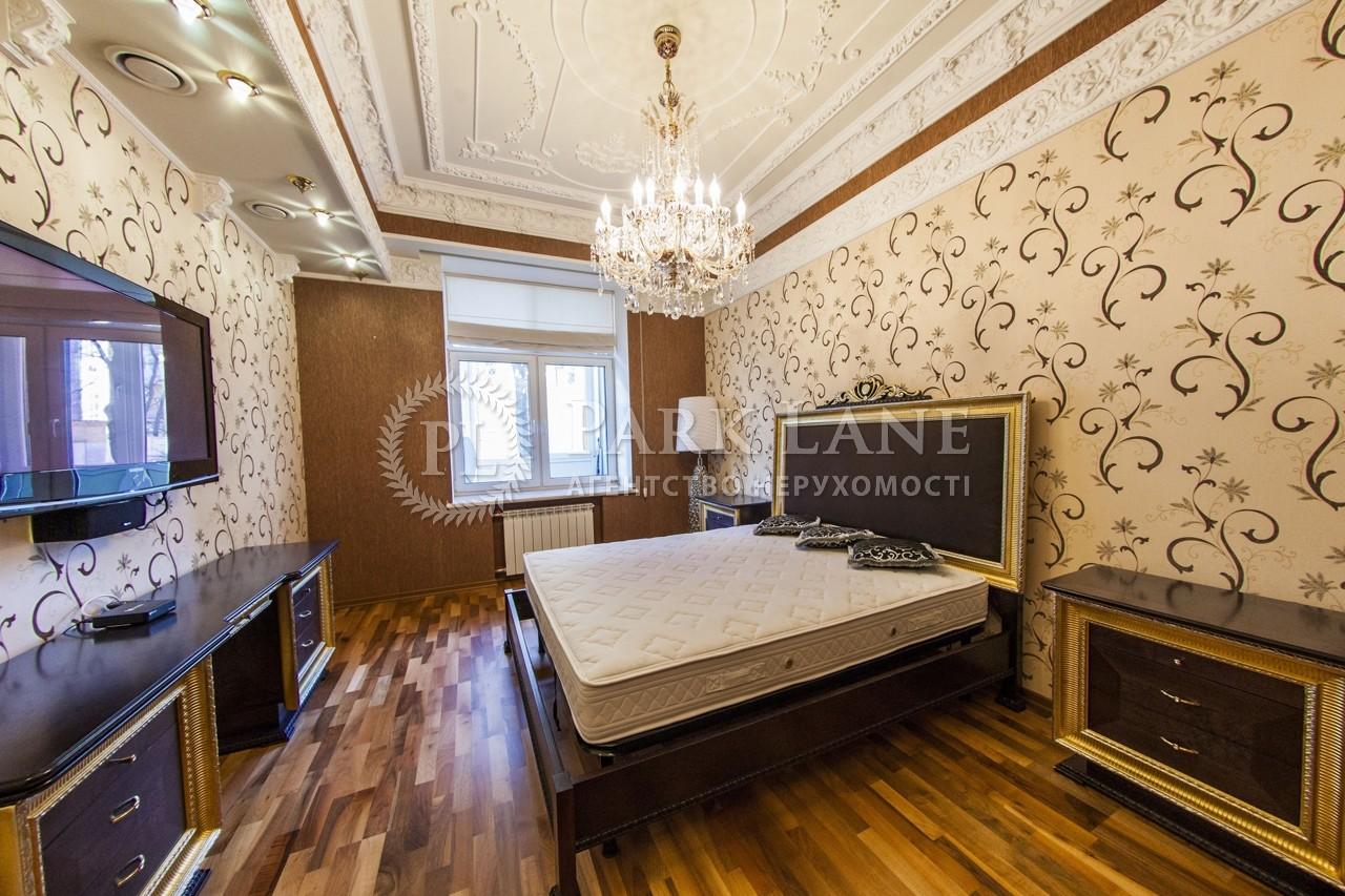 Квартира ул. Крещатик, 25, Киев, N-17191 - Фото 17
