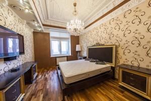 Квартира N-17191, Хрещатик, 25, Київ - Фото 19