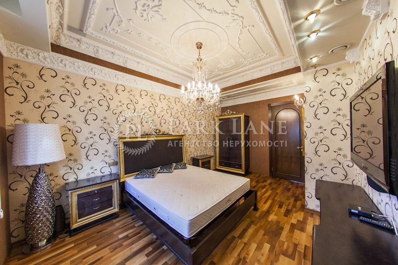Квартира ул. Крещатик, 25, Киев, N-17191 - Фото 18