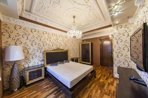 Квартира N-17191, Хрещатик, 25, Київ - Фото 20