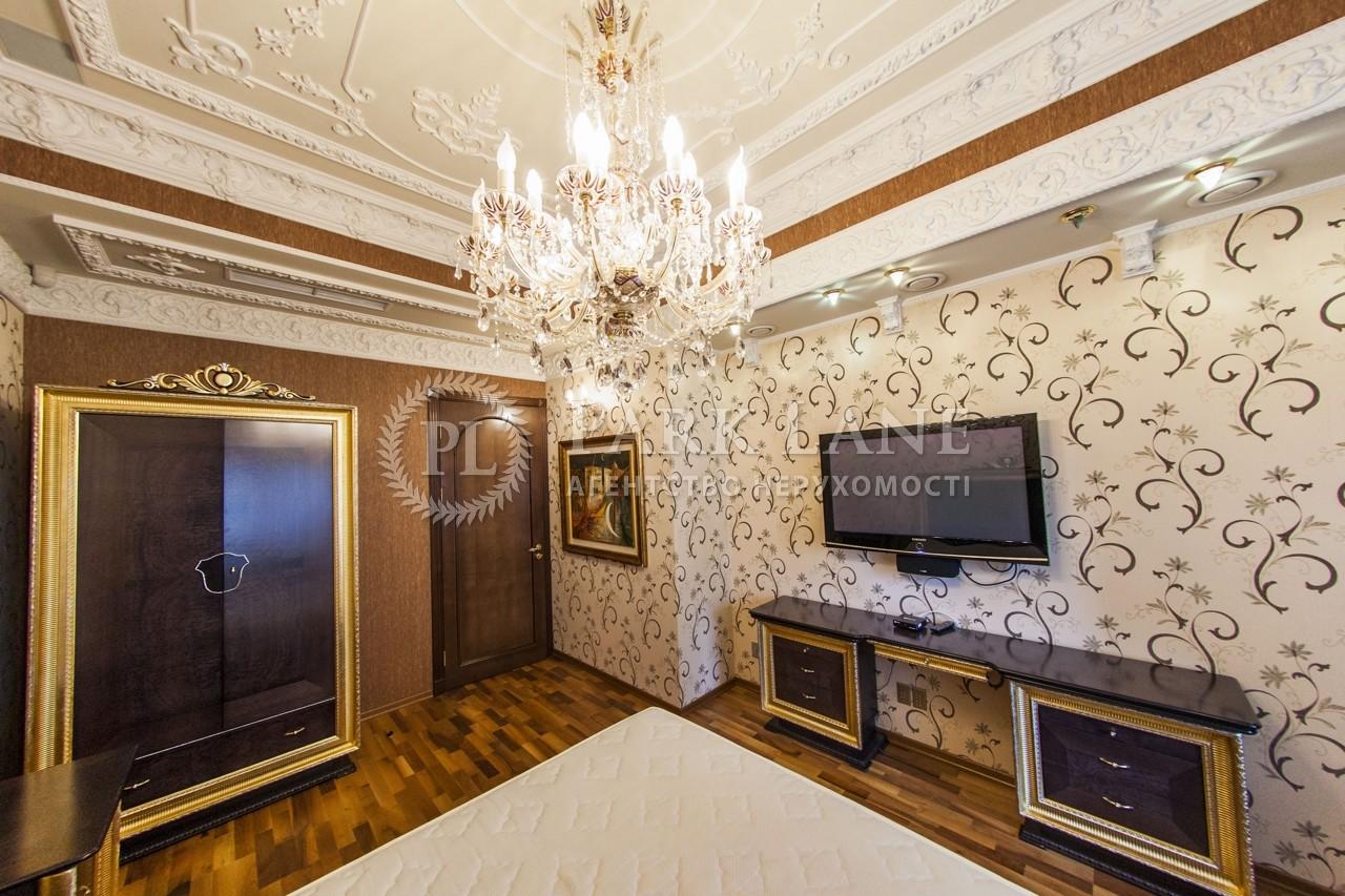 Квартира ул. Крещатик, 25, Киев, N-17191 - Фото 19